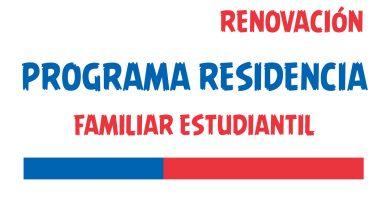 renovacion programa residencia familar estudiantil