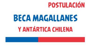 postulacion beca magallanes y antartica chilena